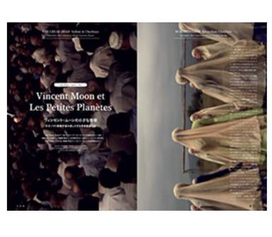 ヴィンセント・ムーンの小さな地球 天才ノマド映像作家の美しすぎる音楽動画