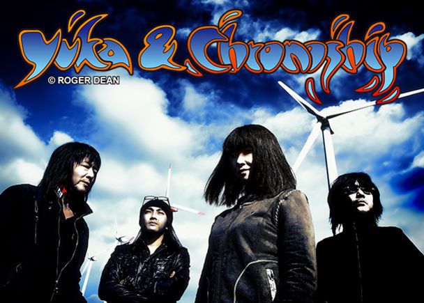 Yuka & Chronoship 3rdアルバム『The 3rd Planetary Chronicles』のクラウドファンディング