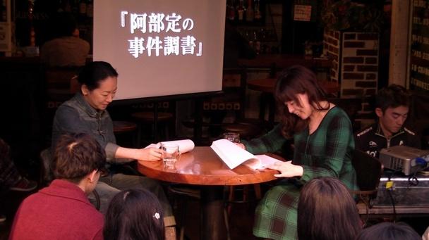 『痴話』vol.2より前川麻子(左)、新谷真弓(右)